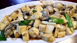 tofu-801560_1280